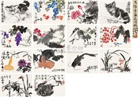 flowers and animals (album w/14 works) by su hua and lin yong