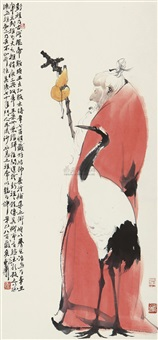 彭祖像 (character) by dai wei