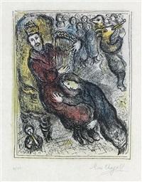 le roi david à la lyre by marc chagall