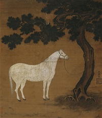 white horse under pine by wanyan yungong