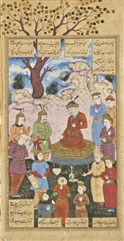 a prisoner presented before a ruler by muin musavvir