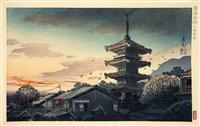 yasaka no tô (from kyôraku meisho) by nomura yoshimitsu