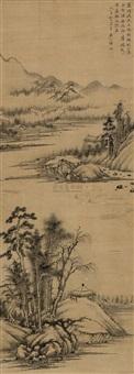 春江放棹图 by yun xiang