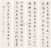 calligraphy (+ 3 others; 4 works) by jiang chunlin