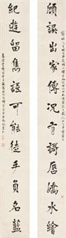 行书十二言联 (couplet) by ren jin