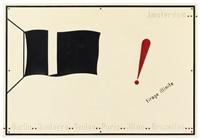 le drapeau noir by marcel broodthaers