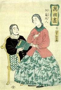 orandajin by utagawa yoshitora