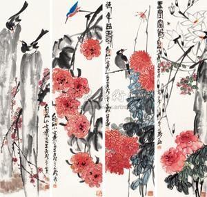 玉堂富贵 (四幅) 4 works by qi liangzhi
