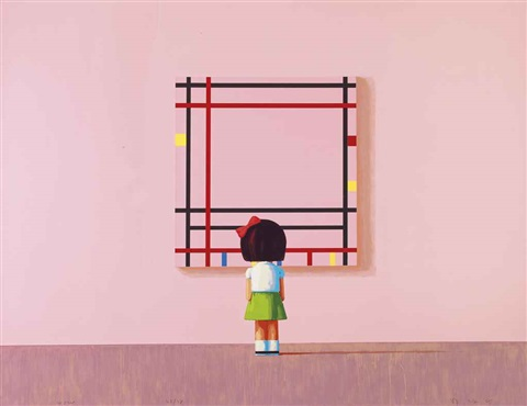 wow by liu ye