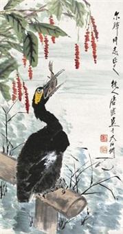 水鸟 by tang yun