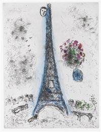 celui qui dit les choses sans rien dire (portfolio with complete text and 25) by marc chagall