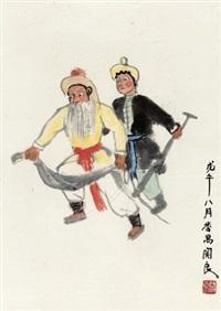 打渔杀家 by guan liang