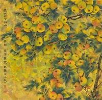 皇城根下 by jiang meiyan