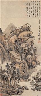landscape by xu jian