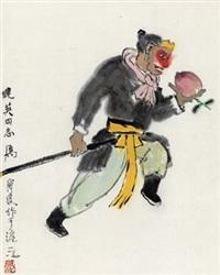 蟠桃会 by guan liang