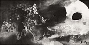 黑色空间的时间碎片 by liu zijian