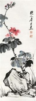 花卉 by tang yun