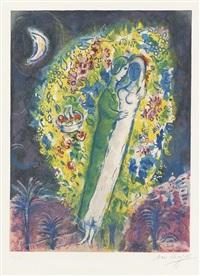 couple dans les mimosas (from nice et la côte d'azur) by marc chagall