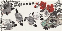 鸽语醉春 by liang zhaotang