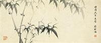 墨竹图 (the ink bamboo) by jiang jingguo