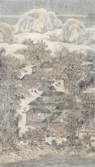 和谐家园 (harmony) by liao ge
