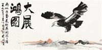 大展鸿图 镜心 设色纸本 (painted in 1997 eagle) by lin ximing