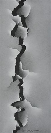咏叹裂变 broken sigh by qiu deshu