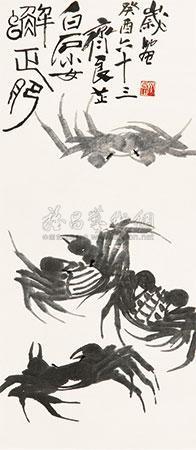 蟹正肥 by qi liangzhi