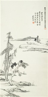 landscape for song qin by xiao junxian