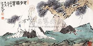 老子演易 by fan zeng