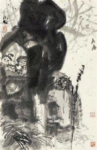 婴戏图 by fu xiaoshi