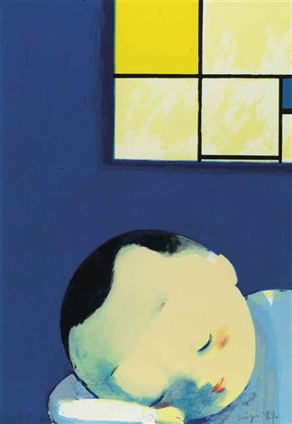 dreaming of mondrian by liu ye