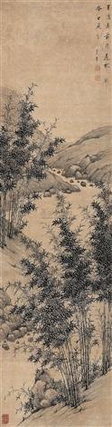 landscape by xia hui