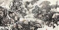 檀溪独占三分月 by you guangde
