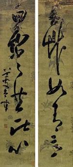草书五言联 (cursive script) (couplet) by huang shen
