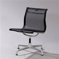 aluminium group side chair by ray eames