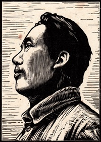 potrait of mao zedong by liu zhengting