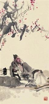 太白醉酒 by fu xiaoshi