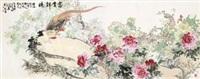 富贵锦绣 by liu xinchun