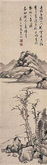 landscape by kang xi
