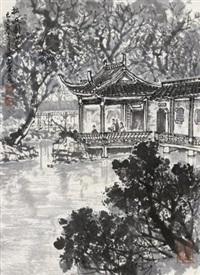 拙政园 by song wenzhi