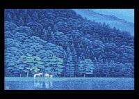 blue by kazuaki tomiya