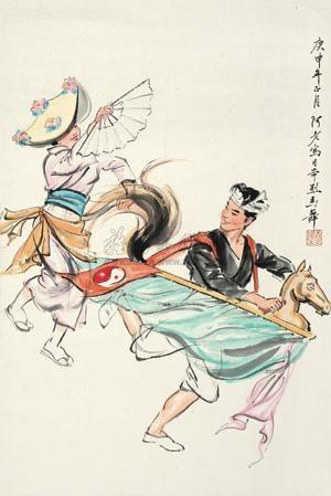 日本烈马舞 dance people by a lao