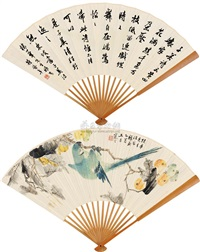 flower and bird, calligraphy in running script by fu tienian and jiang hanting