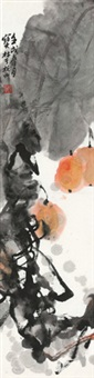 硕果 镜心 设色纸本 (painted in 1982 fruit) by jiang baolin