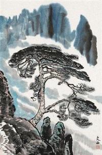 黄山迎客松 by liu wenxi