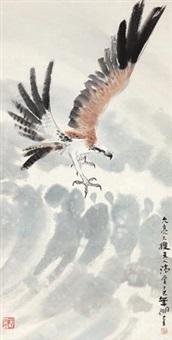 雄鹰 by lin hukui