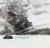 fire boat by mari eastman