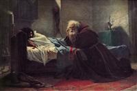 la confessione del giaurro by giovanni de michelis