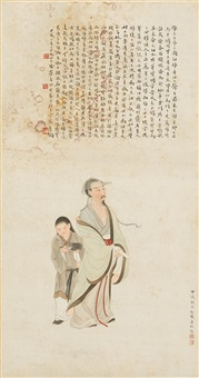 scholar and child attendant by shou shigong and ye yun